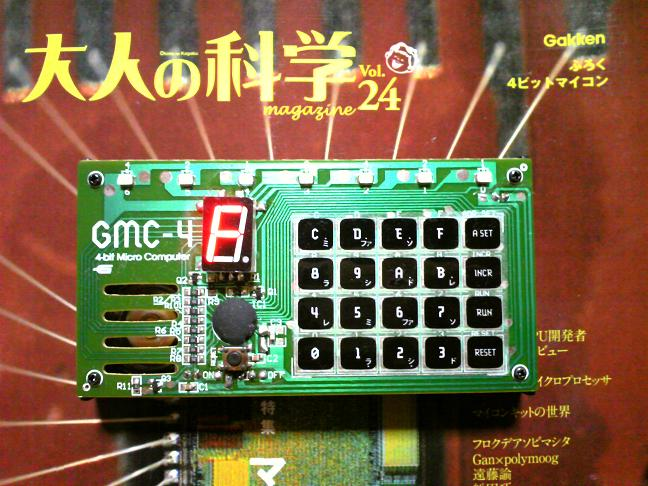 gmc4_photo.jpg